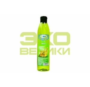 """Ароматизатор на основе эфирного масла """"Мята"""" 300 мл"""